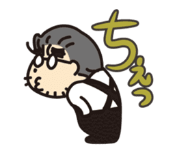 "Go for it! ""Ya-san!"" sticker #72140"