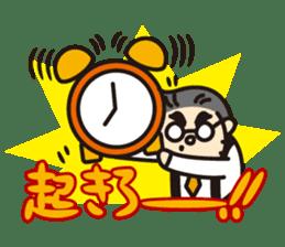 "Go for it! ""Ya-san!"" sticker #72141"