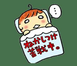 sibakiyo stamp sticker #72758