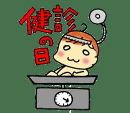 sibakiyo stamp sticker #72762