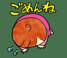 sibakiyo stamp sticker #72764