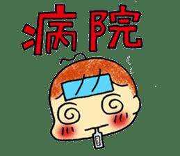 sibakiyo stamp sticker #72765