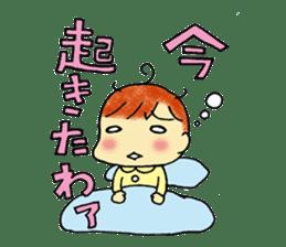 sibakiyo stamp sticker #72769