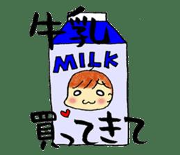 sibakiyo stamp sticker #72776