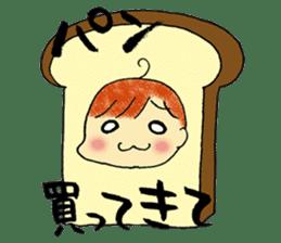 sibakiyo stamp sticker #72777