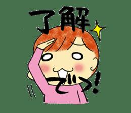 sibakiyo stamp sticker #72778