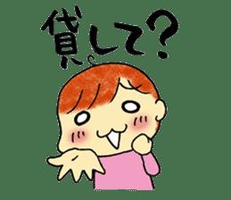 sibakiyo stamp sticker #72786