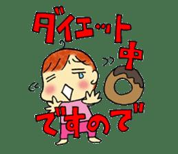 sibakiyo stamp sticker #72789