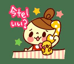 odangochan sticker #73198