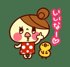 odangochan sticker #73203