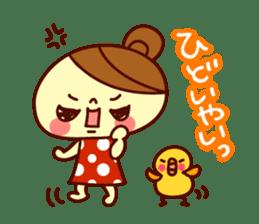 odangochan sticker #73205