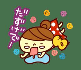 odangochan sticker #73211