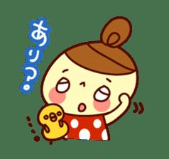odangochan sticker #73214