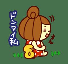 odangochan sticker #73215