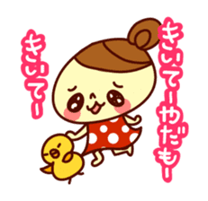odangochan sticker #73230