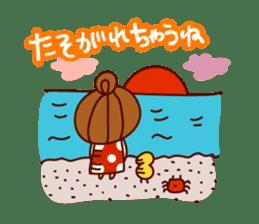odangochan sticker #73237