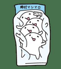 Marshmallown sticker #73612
