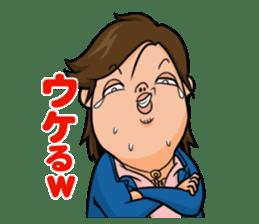 Good looking guy!! Tetsukichi. sticker #73618