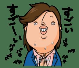 Good looking guy!! Tetsukichi. sticker #73622