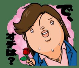 Good looking guy!! Tetsukichi. sticker #73623