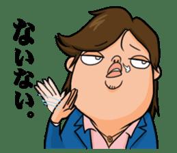 Good looking guy!! Tetsukichi. sticker #73626