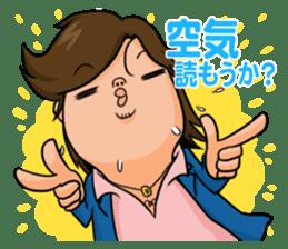 Good looking guy!! Tetsukichi. sticker #73627