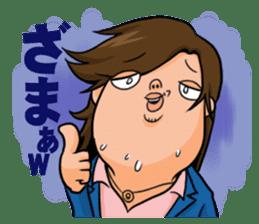 Good looking guy!! Tetsukichi. sticker #73628