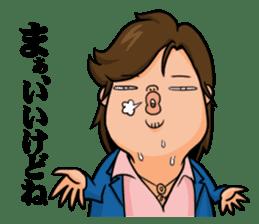 Good looking guy!! Tetsukichi. sticker #73638