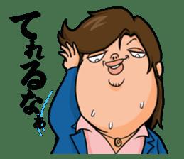 Good looking guy!! Tetsukichi. sticker #73641