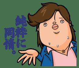 Good looking guy!! Tetsukichi. sticker #73643