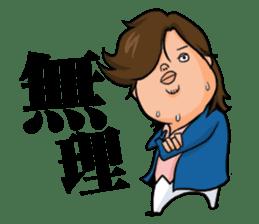 Good looking guy!! Tetsukichi. sticker #73644