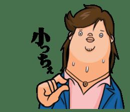Good looking guy!! Tetsukichi. sticker #73645