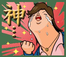 Good looking guy!! Tetsukichi. sticker #73648