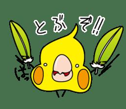 uinko sticker #73761