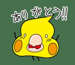 uinko sticker #73763