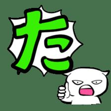 Hiragana stamp Part1 sticker #74873