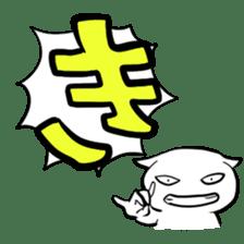 Hiragana stamp Part1 sticker #74875