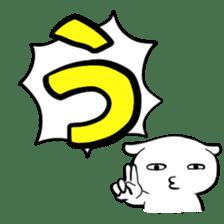 Hiragana stamp Part1 sticker #74878