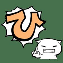 Hiragana stamp Part1 sticker #74895