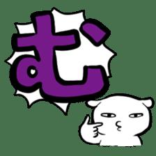 Hiragana stamp Part1 sticker #74900