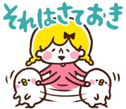 Girl and small animals. by Kanahei sticker #75837