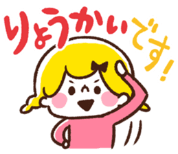Girl and small animals. by Kanahei sticker #75848