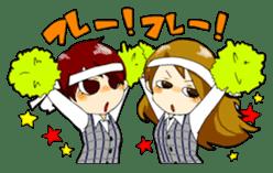 We are office girls! sticker #75889