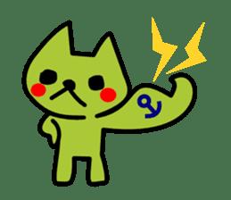 SONAKIBU sticker #76314