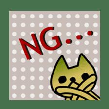 SONAKIBU sticker #76321