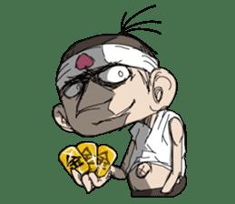 Mukashi collection sticker #76443