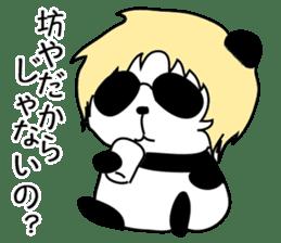 Tiny Pandas sticker #76859