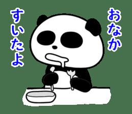 Tiny Pandas sticker #76880