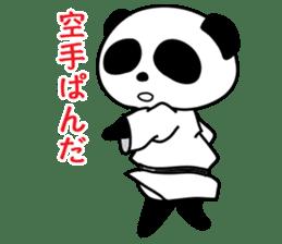 Tiny Pandas sticker #76882