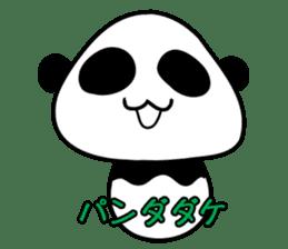 Tiny Pandas sticker #76883